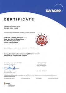 IS0 9001:2008 Certificate